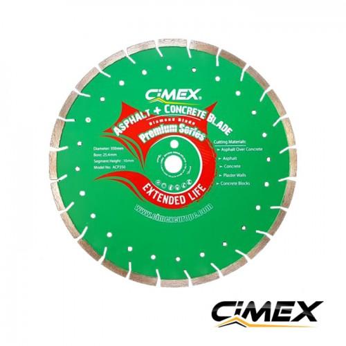 Диамантени дискове - Комбиниран диамантен диск за бетон и асфалт 350 мм.