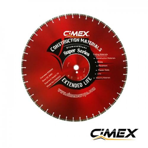 Диамантени дискове - Диамантен диск за строителни материали - 650 мм