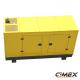 ГЕНЕРАТОРИ ЗА ТОК - Дизелов генератор 24 kW , обезшумен CIMEX SDG30