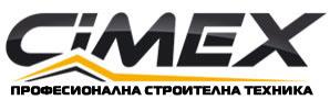 CIMEX професионална строителна техника и машини под наем
