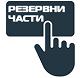 СЕРВИЗ - CP70N-CP90NB-CP110N